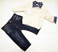Джинсы+рубашка+свитер для мальчика