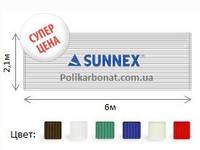 Поликарбонат SUNNEX - 16мм. цветной 1лист (12,6м2)