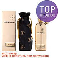 Montale Pure Gold. Eau De Parfum 100 ml / Парфюмированная вода Монталь Пюр Голд Униекс 100 мл
