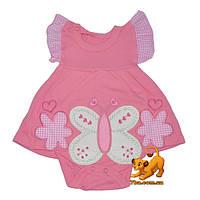 Боди-платье для детей «Бабочка», на кнопках, хлопок, 50-56-62-68 см