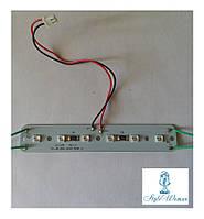 Сменная светодиодная пластина Led кристал для гибридных ламп мощностью 12 вт