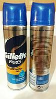 Гель для бритья Gillette Blue 3 (200ml. )