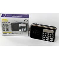 Мобильная колонка SPS 1680, многофункциональная музыкальная колонка, радиоприемник, колонка MP3/WMA