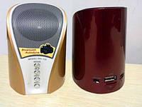 Оригинальная портативная колонка SPS WS 133+BT, музыкальная мини колонка, акустическая система