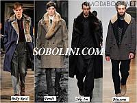 Пальто мужское разной длины и фасона с меховой отделкой