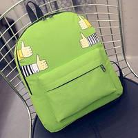 Школьный рюкзак Отличник зеленый