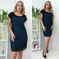 Женское стильное платье до колен 2 в 1