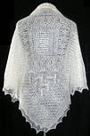 """Шаль """"""""Морозные узоры. Снежный вальс""""""""  Ш-00025, белый , оренбургский платок (шаль), фото 2"""