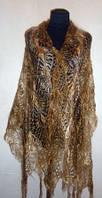 """Палантин """"""""Вилка"""""""" П-00172, коричневый-бежевый, оренбургский шарф (палантин)"""