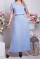 Длинное летнее платье большого размера q-t6151