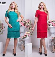 Гипюровое платье до колен в больших размерах t-t6155