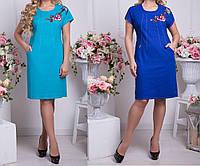Прямое платье миди в больших размерах y-t6156