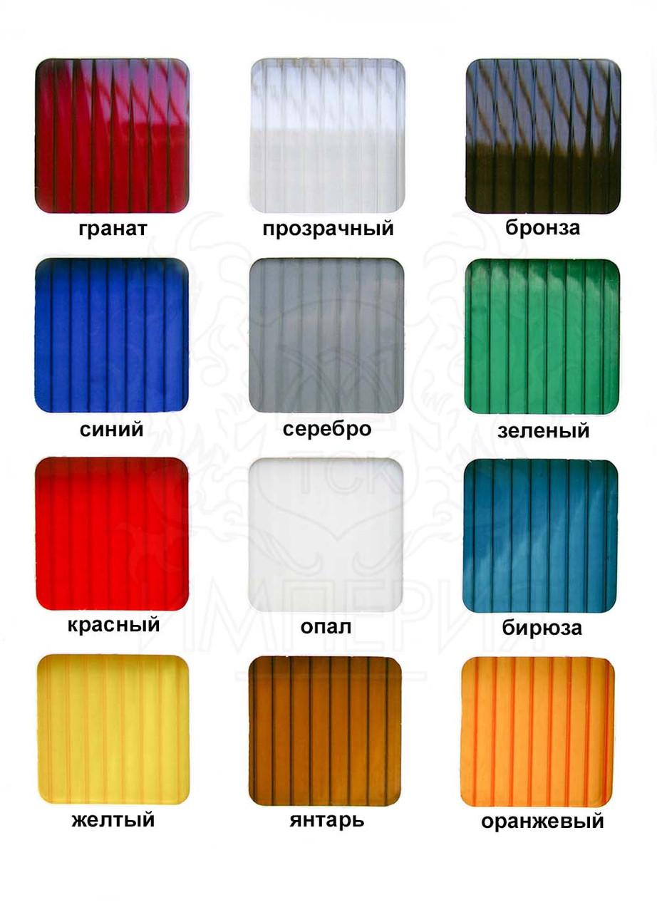 Поликарбонат ULTRAMARIN  - 10 мм. цветной 1лист (12,6м2)