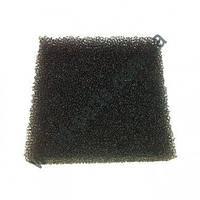 Фильтр контейнера ZVCA752D (A9190087.00) для влажной уборки для пылесоса Zelmer 12000118