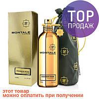 Montale Highness Rose. Eau De Parfum 100 ml / Женская парфюмированная вода Монталь Хайнес Роза 100 мл