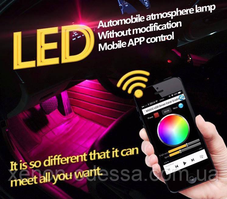 LED RGB подсветка салона с управлением через приложение на смартфоне