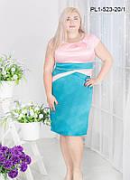 Платье оптом Ария больших размеров для полных летнее, повседневное размеров 48, 52, 56
