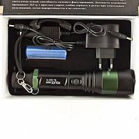 Тактический фонарик Police BL 1826 - T6