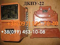 ГШО: АПШ-1, пускатель ПВИТ-125М, ПВИ-250БТ, муфта СНВ-250М-ВВ, ДКПУ-12, насос НЗП-1М