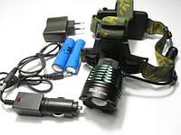Налобный фонарик с ультрафиолетом Police BL-2189, тактический фонарик Police BL-2189 99000W+UF 2 диода