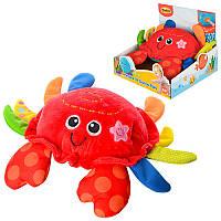 Мягкая игрушка 0155-NL, краб, размер средний,16см, муз, звук, свет, на бат-ке, в кор-ке, 18-18-14см