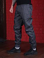 "Штаны Pants ""Gray"""