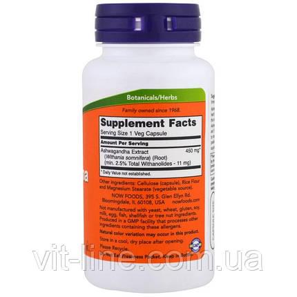Now Foods, Ашваганда, 450 мг, 90 капсул на растительной основе, фото 2