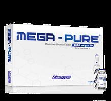 Meditech MEGA-PURE 10 x 2000 mcg/vials