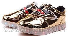 Детские кроссовки с LED подсветкой от производителя Lilin(26-31)