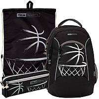 Рюкзак в комплекте 3 в 1 Junior KITE