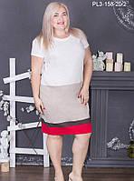 Платье оптом Аристократка  больших размеров для полных летнее, повседневное размеров 50, 52, 54, 56, 58, 60