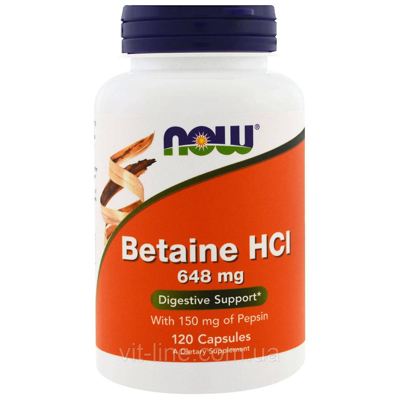 Now Foods, Бетаин HCL, 648 мг, 120  капсул