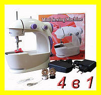 Швейная Машина 4В1 MINI SEWING MACHINE