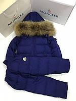 Раздельный костюм  пуховый зимний детский Moncler (синий).