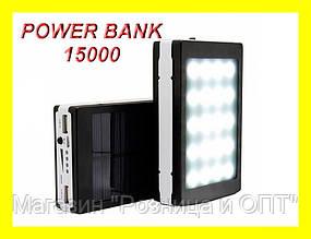 Солнечное зарядное POWER BANK Metal Solar Led 15000 mAh UKC Smart