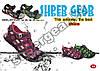 каталог Super Gear лето 2014