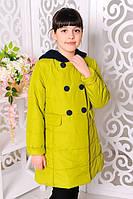Детская демисезонная куртка Луиза