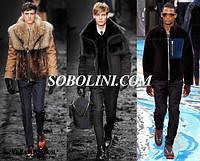 Куртки модные мужские с натуральным мехом под заказ