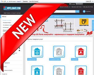 Новый дизайн нашего интернет-магазина