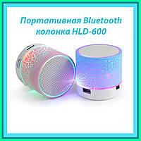 Портативная Bluetooth колонка HLD-600