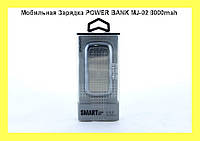 Мобильная Зарядка POWER BANK MJ-02 8000mah
