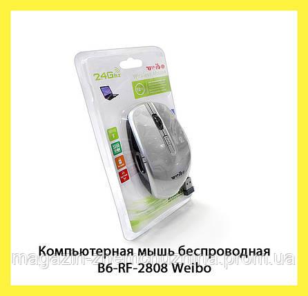 Компьютерная мышь беспроводная B6-RF-2808 Weibo, фото 2
