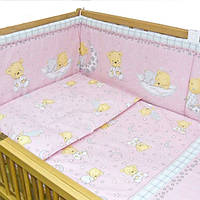 Защитные бортики в кроватку «Сладкий сон» розовый