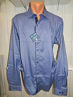 Рубашка мужская  Enisse длинный рукав, батал, стрейч, мелкий узор, заклепки 017 \ купить рубашку
