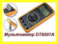 Цифровой мультиметр (тестер) DT9207A + щупы