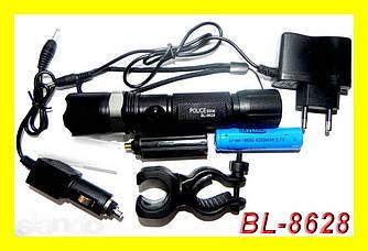 Велосипедный вело фонарик BL-8628 фонарь 30000w