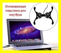 Охлаждающая подставка для ноутбука Notebook Cooler Pro LSY-3159 «Осьминог»