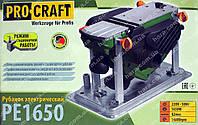 Рубанок Procraft PE1650