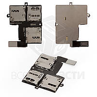 Коннектор SIM-карты для мобильного телефона HTC Desire 600 Dual sim, на две SIM-карты, с коннектором карты пам