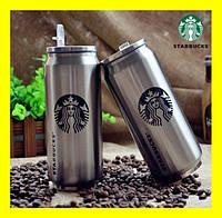 Термокружка Старбакс — Starbucks Coffee 350 мл